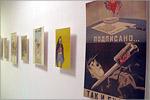 Выставка плакатов времен Великой Отечественной войны. Открыть в новом окне [72 Kb]