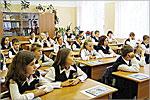 Лучшие школы России. Открыть в новом окне [89 Kb]