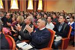 Конференция в ОГУ. Открыть в новом окне [79 Kb]