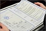 Европейское приложение к диплому. Открыть в новом окне [78 Kb]