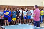 Соревнования по настольному теннису. Открыть в новом окне [82 Kb]