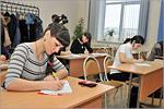 Подготовительные курсы для молодых мам. Открыть в новом окне [71 Kb]