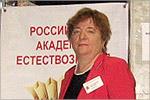 Людмила Третьяк. Открыть в новом окне [78 Kb]
