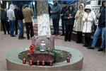 В знак памяти о погибших в ДТП. Открыть в новом окне [78 Kb]