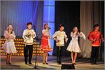 Гала-концерт 'Студенческая осень— 2014'. Открыть в новом окне [87Kb]