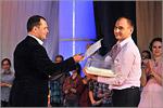 Награждение победителей 'Студенческой осени— 2014'. Открыть в новом окне [65Kb]