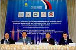Конференция 'Народы сопредельных государств России и Казахстана на евразийском пространстве'. Открыть в новом окне [100 Kb]