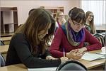 Мастер-класс от Центра обучения 'Деловая инициатива'. Открыть в новом окне [69 Kb]