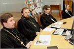 Круглый стол 'Католицизм в конфессиональном пространстве Уральского региона'. Открыть в новом окне [95 Kb]