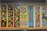 Выставка закладок из коллекции Людмилы Поповой. Открыть в новом окне [159Kb]