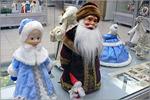 Выставка 'День Деда Мороза'. Открыть в новом окне [79 Kb]