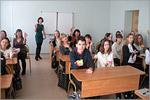 Мастер-класс Натальи Лаштабовой 'Почему английский язык стал самым популярным'. Открыть в новом окне [109 Kb]