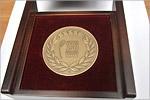 Медаль за Универсиаду. Открыть в новом окне [108 Kb]