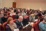 Конференция 'Университетский комплекс как региональный центр образования, науки и культуры'. Открыть в новом окне [125Kb]