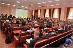 Конференция 'Университетский комплекс как региональный центр образования, науки и культуры'. Открыть в новом окне [128Kb]