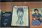 Выставка-экспозиция 'Сто главных книг'. Открыть в новом окне [143 Kb]