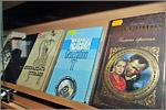 Выставка-экспозиция 'Сто главных книг'. Открыть в новом окне [139 Kb]