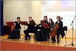 Ансамбль старинной и современной музыки 'Дивертисмент'. Открыть в новом окне [128 Kb]