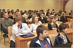 Конференция 'Университетский комплекс как региональный центр образования, науки и культуры'. Открыть в новом окне [138 Kb]