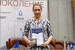Любовь Адрова, студентка ОГУ. Открыть в новом окне [131 Kb]