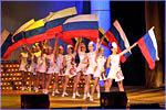 Праздничный концерт в ДК 'Россия'. Открыть в новом окне [136Kb]