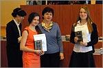 Церемония награждения победителей XIIIконкурса исследовательских работ учащейся молодежи и студентов Оренбуржья. Открыть в новом окне [108Kb]