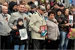 Праздничные мероприятия, посвященные 70-летию победы в Великой Отечественной войне'. Открыть в новом окне [129Kb]