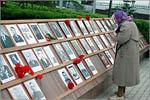 Фотогалерея 'Стена памяти'. Открыть в новом окне [134Kb]
