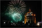 Праздничный салют в честь 70-летия победы в Великой Отечественной войне. Открыть в новом окне [130Kb]