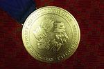 Золотая медаль XIVмолодежных Дельфийских игр России. Открыть в новом окне [82Kb]