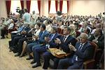 Международный степной форум Русского географического общества. Открыть в новом окне [151Kb]