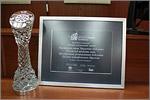 Награда Институту степи - 'Хрустальный компас'. Открыть в новом окне [130Kb]
