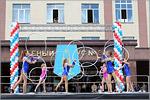Народный коллектив цирка на сцене 'Антре'
