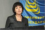Елена Ерохина, доцент юридического факультета ОГУ. Открыть в новом окне [142Kb]