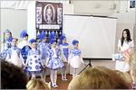 Коллекция одежды 'Синяя линия' Ирины Плехановой