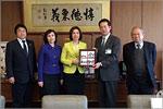 Встреча с мэром г.Мацуямы Кацухито Носи в мэрии г.Мацуяма