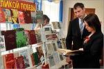 Выставка книг научной библиотеки ОГУ. Сергей Семенов, проректор по социальной и воспитательной работе, и Жанна Ермакова, ректор ОГУ