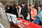 Выставка экспонатов музея истории ОГУ