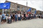 День молодежи в Оренбурге
