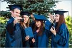 Вручение дипломов студентам ОГУ. Открыть в новом окне [122Kb]
