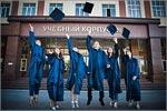Вручение дипломов студентам ОГУ. Открыть в новом окне [136Kb]