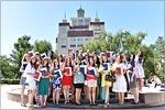 Вручение дипломов студентам ОГУ. Открыть в новом окне [147Kb]