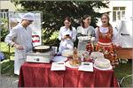 Международный молодежный наукоград 'Евразия'