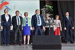 I Международный молодежный образовательный форум 'Евразия'