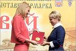 XXXVМежрегиональная выставка-ярмарка 'Меновой двор'