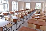 Открытие отремонтированного учебного корпуса № 2