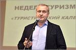 Алексей Маринин, президент Федерации рестораторов и отельеров Оренбурга