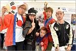 Участие японских студентов в молодежном наукограде 'Евразия'