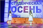 Гала-концерт смотра-конкурса «Студенческая осень — 2016»