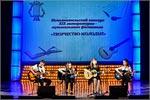 Литературно-музыкальный фестиваль «Творчество молодых — 2017»